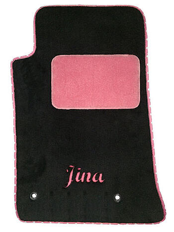 pink custom floor mats