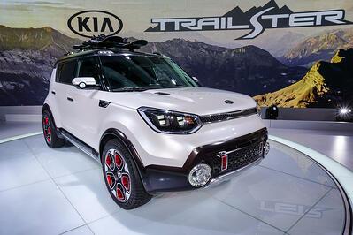 Kia Trailster